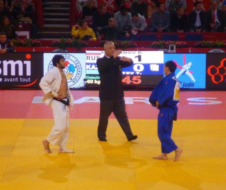 judoshido